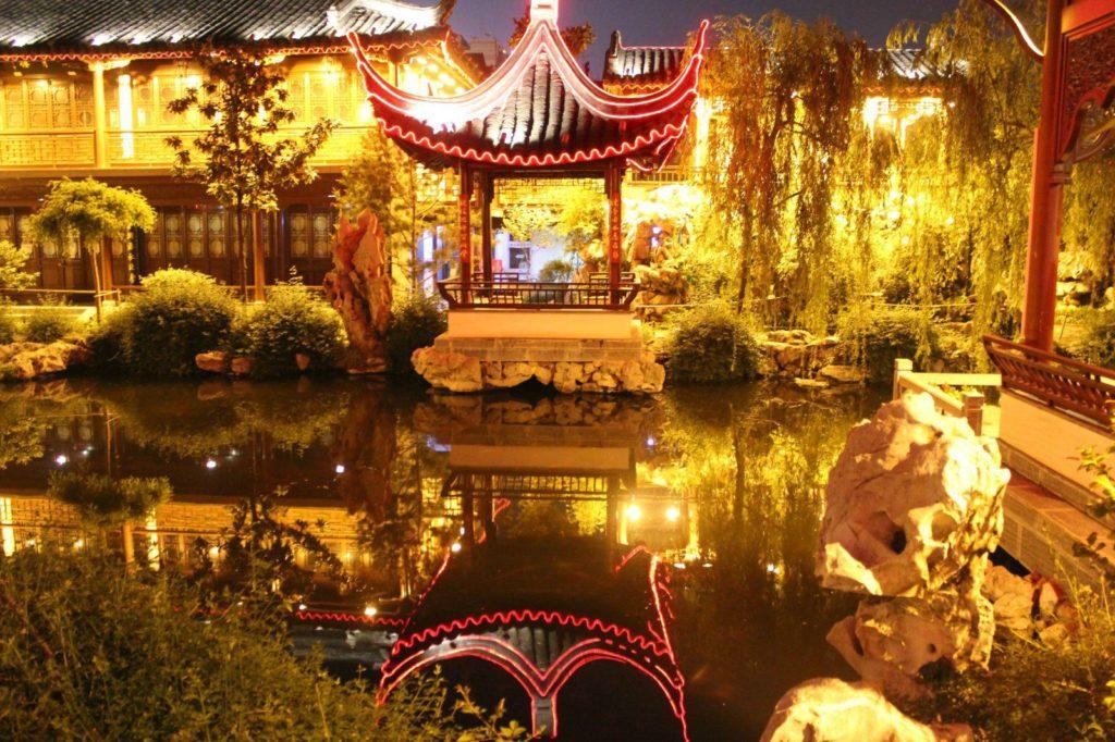 คฤหาสน์จันหยวน (瞻园:zhan yuan)