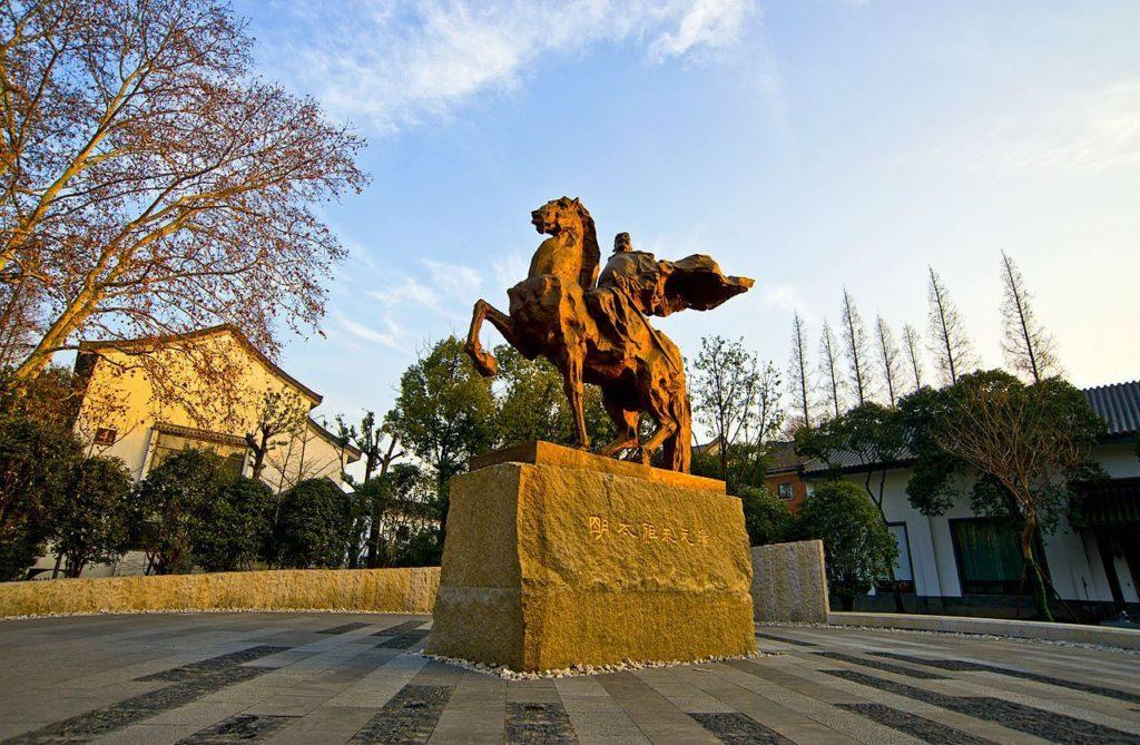 หมิงเสี้ยวหลิง สุสานของปฐมกษัตริย์ของราชวงศ์หมิง (明孝陵: ming xiao ling)