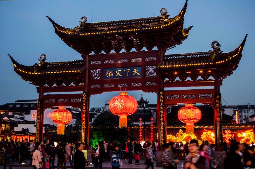 ฟู่จึเมี้ยว ศาลเจ้าขงจื้อ (夫子庙 : fu zi miao)