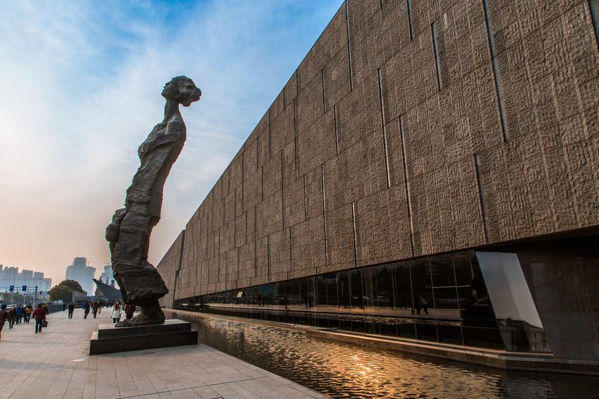 อนุสรณ์สถานรำลึกสงครามหนานจิง (南京大屠杀纪念馆:nan jing da tu sa ji nian guan)