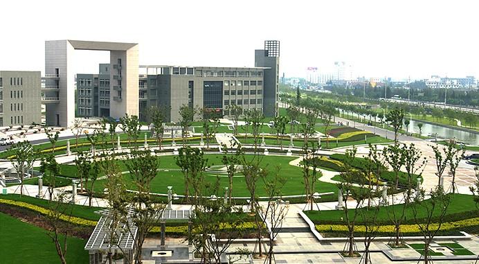 Tongji University - Sinovast Education